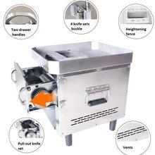 Мясорубка электрическая Коммерческая из нержавеющей стали ломтик резак Автоматическая Мясорубка нарезанная машина для резки мяса мясорубка