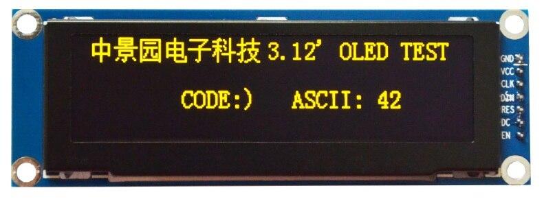 En gros 3.12 pouce 7 P SPI Jaune OLED Module SSD1322 Dur IC 256*64 Interface Parallèle