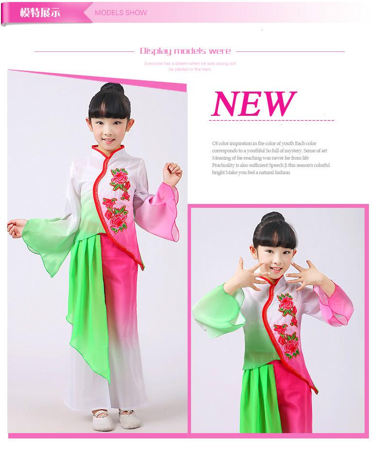 //.aliexpress.com/store/product/Women-Chinese-Yangko-Dance-Costume -Fan-Dance-Costumes-Female-Classical-Chinese-Folk-Costume-Dance-Satge-Performance/ ...  sc 1 st  AliExpress.com & Children Yangko Dance Costumes Girl Modern Classical Dance Clothing ...