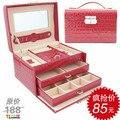 Коробка для ювелирных изделий принцесса коробка для ювелирных изделий коробка для косметики день рождения подарок