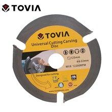 TOVIA Универсальный Пильный Диск по Дереву для УШМ 5inch 125mm 22.2mm по Газобетону Гипсокартону Пластику лезвия лезвие алмазный диск пилы для распиловки древесины реноватор  блейд пильный по дереву диски болгарки