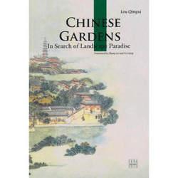 Chinese klassieke tuinen Taal Engels blijven Levenslang leren zolang u live kennis is onbetaalbaar en geen grens -376