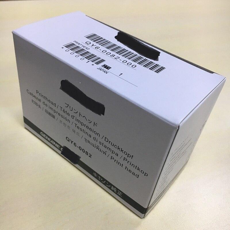 QY6-0082 Nouvelle Tête D'impression Tête D'impression pour Canon iP7200 iP7210 iP7220 iP7240 iP7250 MG5410 MG5420 MG5440 MG5450 MG5460 MG5470 MG5500