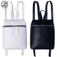 Корейский Для женщин рюкзак черный, белый цвет Мода Кожа PU школы Рюкзаки для подростка Обувь для девочек путешествия рюкзак мешок pmochila feminina
