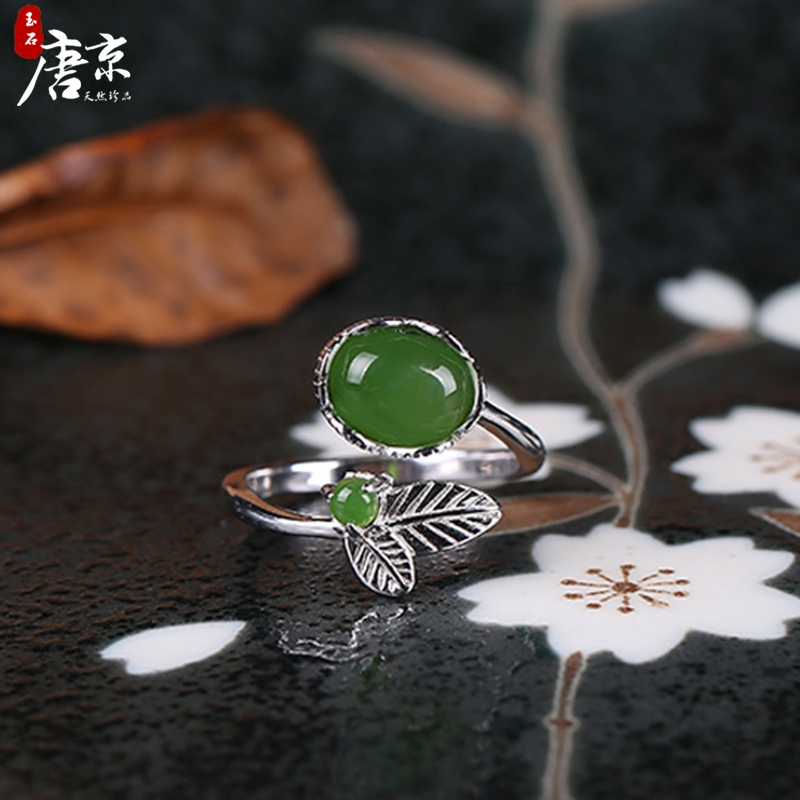 Wedding Rings Ring Fashion Anel Masculino Ring Jing Natural Hetian For Women 925 Sterling Opening Personality Adorn ArticleWedding Rings Ring Fashion Anel Masculino Ring Jing Natural Hetian For Women 925 Sterling Opening Personality Adorn Article
