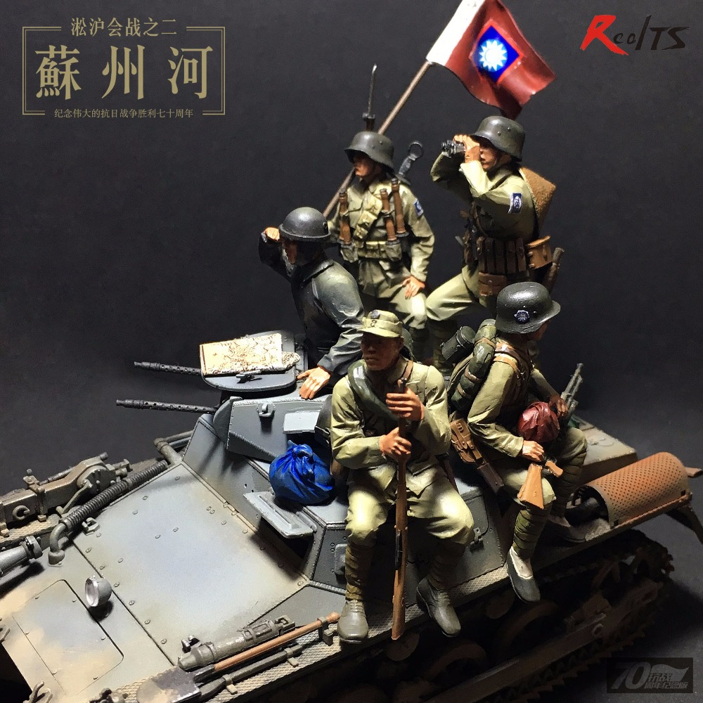 Tentera Resin RealTS 1/35 resin angka 5pcs / set angka Cina