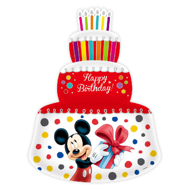 Online shop disney pixar cars 3 8541cm inflatable mcqueen mickey online shop disney pixar cars 3 8541cm inflatable mcqueen mickey minnie mouse happy birthday party cake decoration gift toys for kids baby aliexpress negle Images