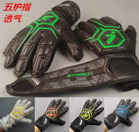 Latex non-slip goalkeeper gloves Professional goalkeeper adult soccer goalkeeper children's gantry training gloves
