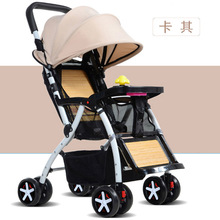 High Landscape pram hot sell with Four Wheel Baby Trolley