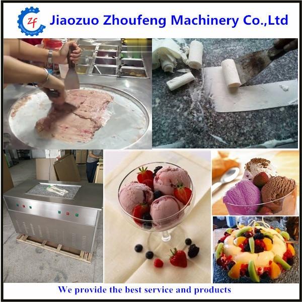 Ice cream fry machine cold stone frying table making fried icecream KTV dedication ball stone cold cowboy