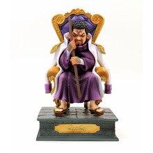 Anime One Piece Navy Headquarters Senior General Issho Wisteria Tiger Sitting Ver. PVC Fujitora Action Figure все цены