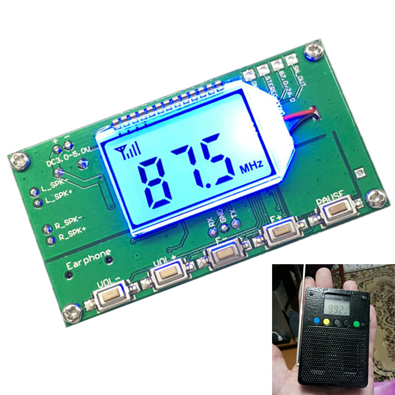 87.0MHz-108.0MHz FM Receiver Module Wireless Frequency Modulation FM Radio Module Digital Radio Receiver Board DIY Radio