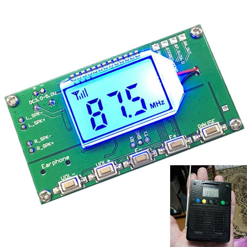 87.0MHz-108.0MHz FM Receiver Module Wireless Frequency Modulation FM Radio Module Digital Radio Receiver Board DIY Radio