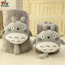 Triver Cartoon Totoro Cat Coral Fleece Air-Condition Sofa Office Nap TV Travel Portable Blanket Toy Doll Multifunctional Carpet