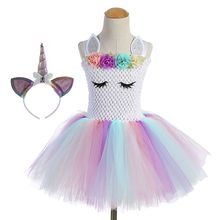 Cute Girl Unicorn Tutu Dress for Little Kid Flower Pony Birthday Party Knee Length Outfit Pastel Halloween Costume