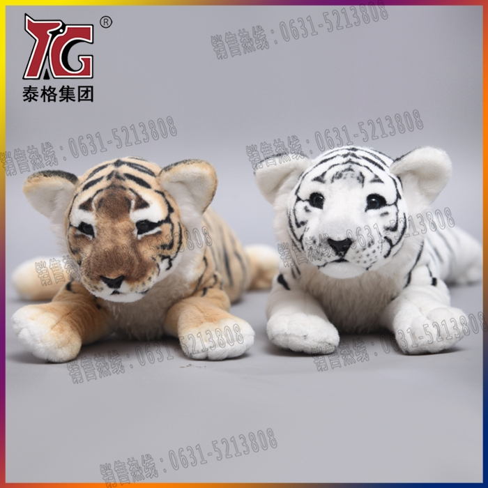 simulation animal about 60cm prone tiger white or yellow tiger plush toy doll ,Christmas gift w7980 stuffed simulation animal snake anaconda boa plush toy about 280cm doll great gift free shipping w004