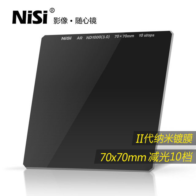 ND 3.0 Lens Gray Mirror ND1000 nisi 70mm micro-camera in Gray Density mirror side mirror square light microscopy nisi nd1000 obscuration mirror ultra thin 72mm neutral density mirror nd lens nd 1000