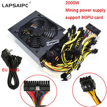 Lapsaipc 2000W Mining Miner Power Supply for S9 S7 L3 Rig mining Machine Support 8 graphics cards 180-260V +EU PLUG PSU in Stock