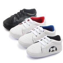 346dd5893 معرض baby football boots بسعر الجملة - اشتري قطع baby football boots بسعر  رخيص على Aliexpress.com