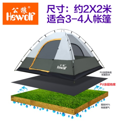 Hewolf Ground Sheet Picninc Mat Outdoor Beach Park Camping Tent Floor Bottom Cloth Pad Cushion Hiking Footprint Awning 2*2m