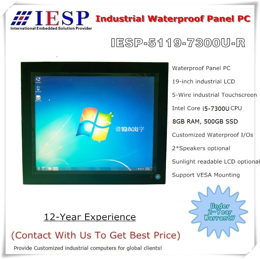 IP65 Waterproof Industrial Panel PC, Core I5-7300U CPU, 8GB RAM, 500GB SSD, IP65 Panel Pc, Provide Custom Design Services