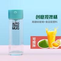 2019 Best Selling Glass Sport Water Bottle protein shaker bottle 2xAAA sports Self Stirring Mug water bottle shaker gym 280ml