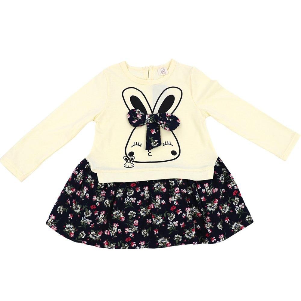 Օկլադի Աշուն Ձմեռ մանկական մանկական - Մանկական հագուստ