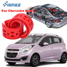 smRKE For Chevrolet Spark High-quality Front /Rear Car Auto Shock Absorber Spring Bumper Power Cushion Buffer