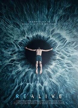 《复生实验》2016年比利时,西班牙,法国科幻电影在线观看