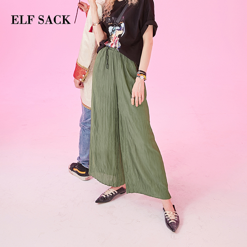 ELF SACK Vintage Army Green Women   Wide     Leg     Pants   2019 Summer Pleated Casual Female   Pants   Fashion Streetwear Woman Trousers