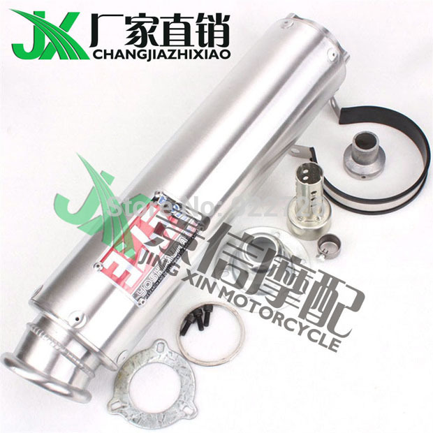Аксессуары для мотоциклов модифицированные для Honda CBR400 CBR250 mc17/19/22 Hornet выхлопной трубы Yoshimura WRS глушители части