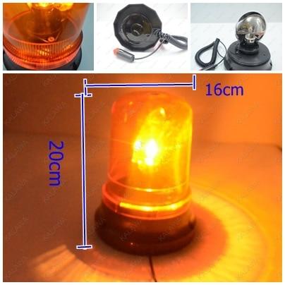 ФОТО One piece 20x20cm Halogen Revolving light Warning light Caution Light yellow blue and so on 51068 FFF