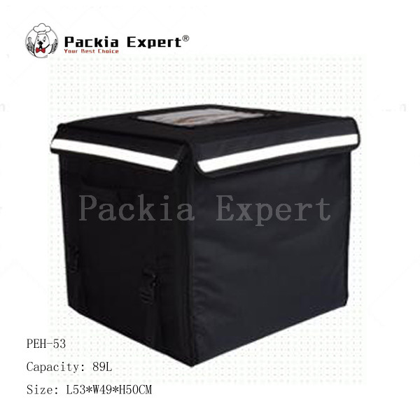 все цены на 89L 46*46*42cm Food delivery bag cake or juice thermal insulation bag pizza delivery bag with support Black Color Model: PEH-53 онлайн