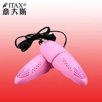 ITASSD-002乾燥靴ドライ靴殺菌除湿ベーキング靴卸売靴乾燥機