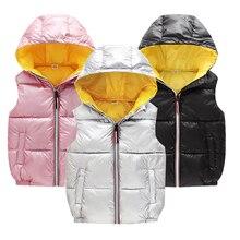 Children vest sleeveless toddler Girls Jacket Winter Autumn pink silver boys Waistcoats kids vests for girls Outerwear Coats