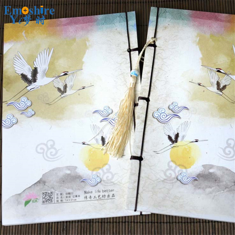 Thread-bound Edition Gift Boxed Creative Student Retro 85 Sheets Note Diary Note Book Memo Pad Notepad N044 do less get more