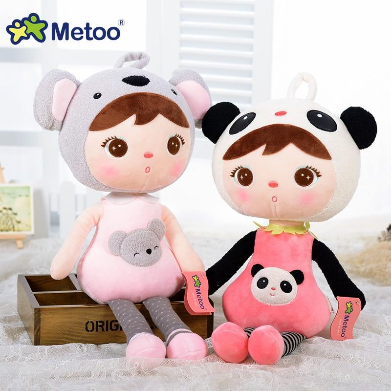 Novo 45cm de pelúcia doce bonito adorável enchido crianças brinquedos para meninas aniversário presente de natal bonito menina keppel boneca do bebê panda metoo boneca
