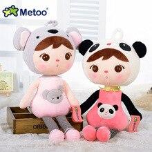 Nuevos juguetes de peluche de 45cm adorables y bonitos juguetes de peluche para niñas cumpleaños navidad regalo Linda niña Keppel Baby Doll panda Metoo muñeca