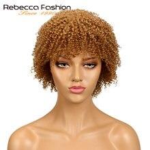 Короткий кудрявый афро парик rebecca 100% натуральные волосы