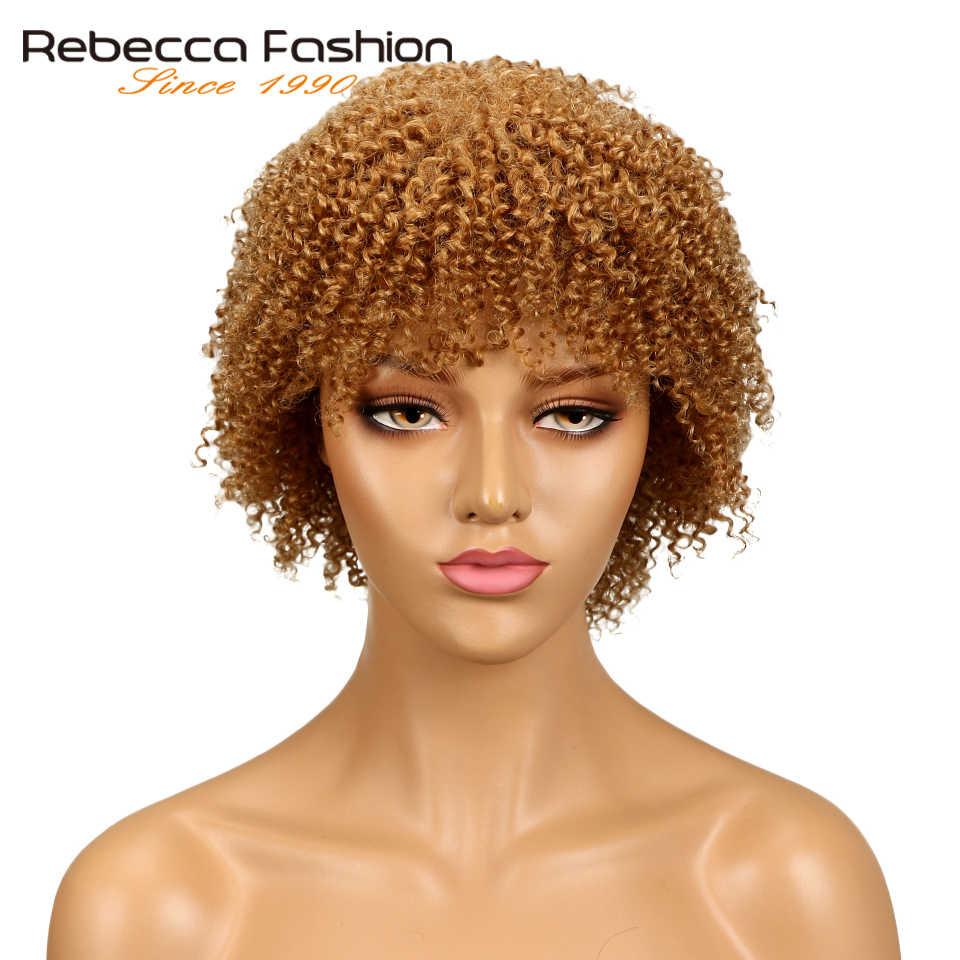 Rebecca дешево оптом блондинка Короткие афро кудрявый парик 100% натуральные волосы странный фигурные парики для черный Для женщин 27 # Цвет светло-коричневый