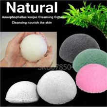 2pcs 4Colors Health Beauty Natural Konjac Konnyaku Facial Puff maquillaje Face Washing cusmestic Cleaning Sponge pad Makeup puff