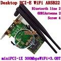 Для настольных пк с 2 шт. антенна Atheros AR5B22 беспроводной N + Bluetooth gps-bt 4.0 комбо wifi-картой
