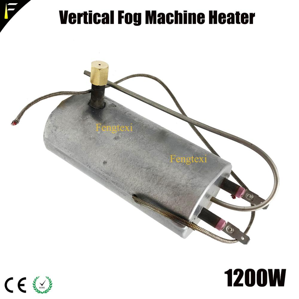 1200w Heater Block Vertical Fogger Fog Machine Vertical Nozzle Heater Pipe For Wedding Party Smoke Fog Machine