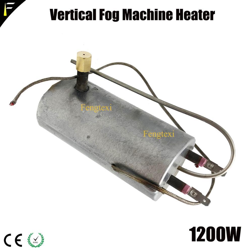 1200w Heater Block Vertical Fogger Fog Machine Vertical Nozzle Heater Pipe For Wedding Party Smoke Fog Machine