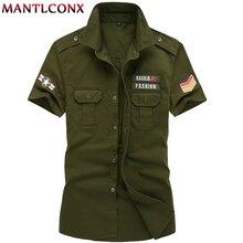 армейская Мужская рубашка Мужская