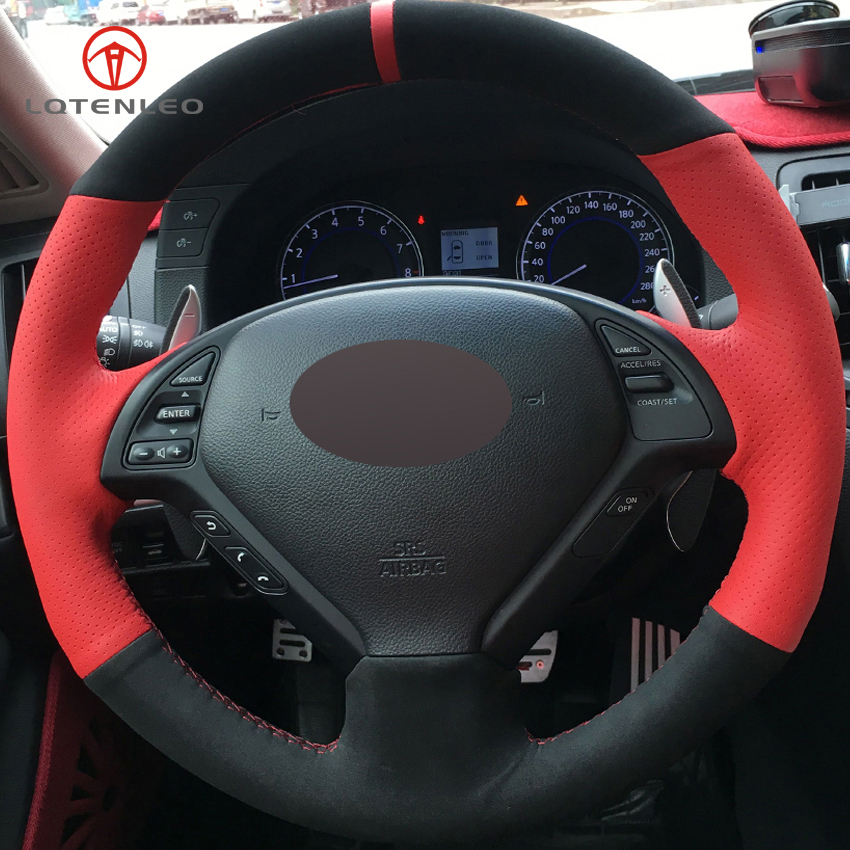2013 Infiniti Ex Interior: LQTENLEO Red Leather Black Suede Car Steering Wheel Cover