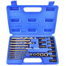 Screw Extractor Drill Guide Broken Screw Bolts Removal Tool Set AT2237