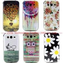 Cute Owl Flowers TPU Soft Case For SAMSUNG Galaxy Grand Duos i9082 NEO i9060 I9063 Phone