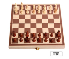 Chess Game Classic Wooden 29x28cm high quality Game Table, Magnetic Folding Board, packing Wood Chess high grade wood lacquered green water play hexagonal jumping flight chess combo wooden chess board game