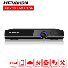 16 Channel AHD DVR 1080P 16CH AHD/CVI/TVI DVR 1920*1080 2MP CCTV Video Recorder Hybrid DVR NVR HVR 5 In 1 Security System(China)